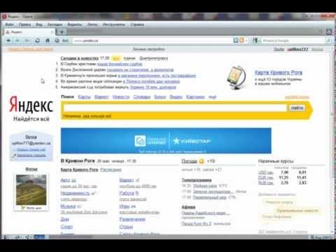 Рекламная компания МЛМ на Яндекс директе за 15 минут!