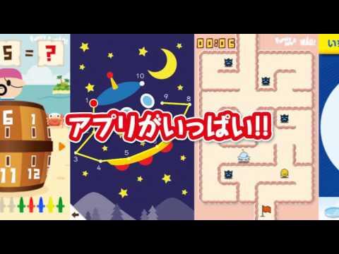 Video of FamilyApps│親子で楽しむ子供向け無料知育ゲーム