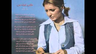 Googoosh: