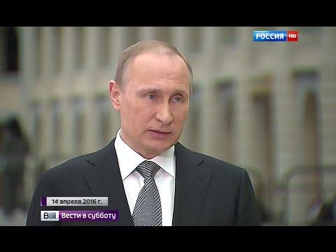 Путин рассказал зачем ему Кудрин - DomaVideo.Ru