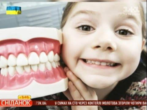 Як лікувати молочні зуби