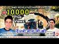 Latest Himachali Video Song | ढौंशरी नाग जी की स्तुति | Devinder Verma | Gian Negi | MusicRiderZ