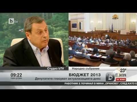 БСК: Ревизията на бюджета е демонстрация на политически мускули