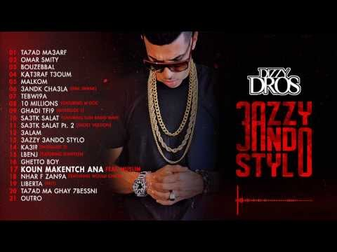 wired islam - Album '3azzy 3ando Stylo' out November 22, Buy full album on iTunes: https://itunes.apple.com/us/album/3azzy-3ando-stylo/id757012926 Or Bandcamp: http://dizz...