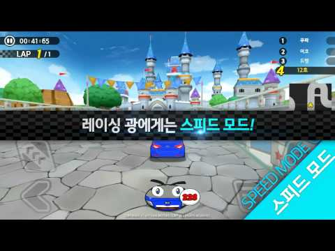 Video of K-Racer