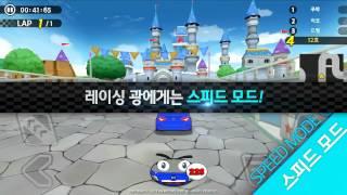 K-Racer YouTube 동영상