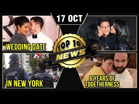 Priyanka Nick Wedding Date, Ranbir Alia In New Yor