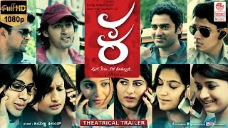 'KA' Latest Kannada Movie Theatrical Trailer [HD]
