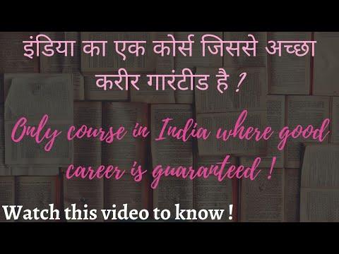 India ka only course jisme job career guaranteed he
