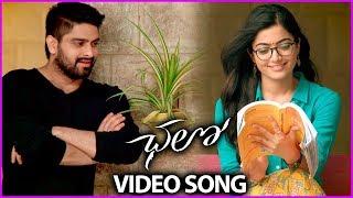 Chalo Movie Songs - Chusi Chudangane Nachesave Video Song   Naga Shourya   Rashmika Mandanna