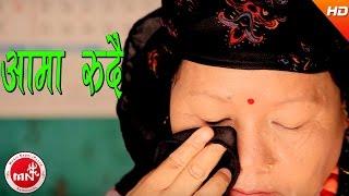 Meri Aama - Raj Gurung & Santosh Dawadi | Manasalu Digital