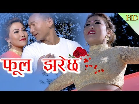 (New Lok Dohori 2074 | फुल झरेछ | Ft- Shrijana Thapa Magar ...4 min, 21 sec.)