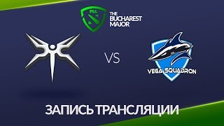 Mineski vs Vega Squadron, Bucharest Major [Lum1Sit, Maelstorm]