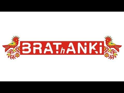 Tekst piosenki Brathanki - Czerwone korale po polsku