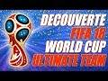 #FUT 18 [ FIFA WORLD CUP ] JE DECOUVRE LE MODE COUPE DU MONDE SUR FIFA 18 + PACK OPENING !