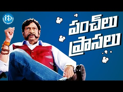 M S Narayana Back to Back Comedy