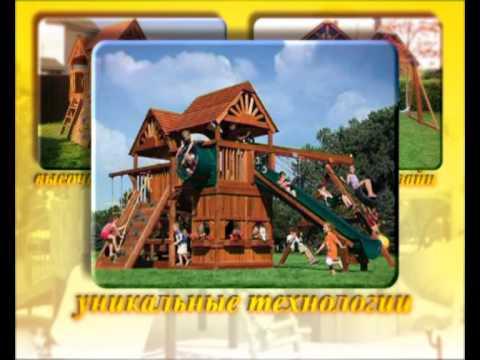 Качели детские площадки детские