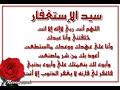 محمد الحسيان husayan المنشد الرائع ذو الصوت الملائكى