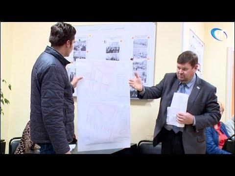 Горячие споры вызвал проект планировки микрорайона Завокзальный