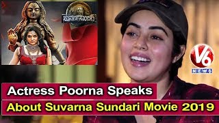 Actress Poorna Speaks About Suvarna Sundari Movie 2019