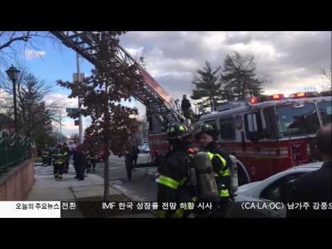 플러싱 한인 업체 건물 화재 12.02.16 KBS America News