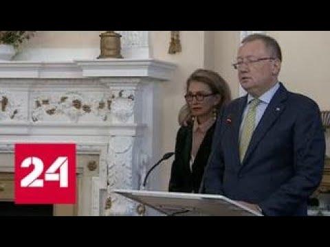 В Лондоне провожают в Москву российских дипломатов - Россия 24 (видео)