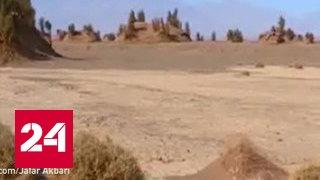 Россия построит ТЭС на юге Ирана