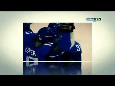 Спорт в Казахстане онлайн видео