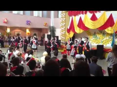 Последний звонок Гимназия (видео)