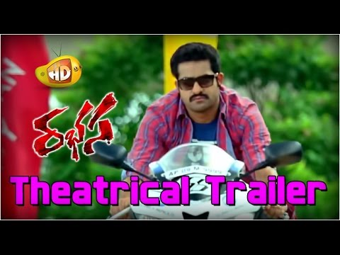 Jr NTR Rabhasa Official Theatrical Trailer - Samantha, Pranitha Subhash, Brahmanandam