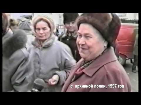 Дюртюлинское телевидение поздравления