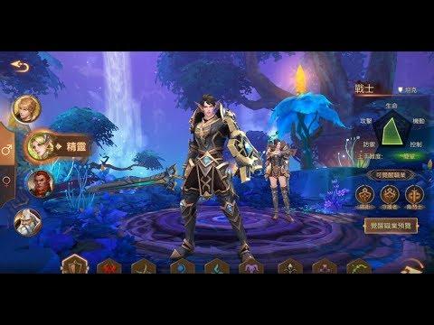 《萬王之王3D》戰士職業可覺醒轉職全技能及點卷與軍需儲值方法與比值!