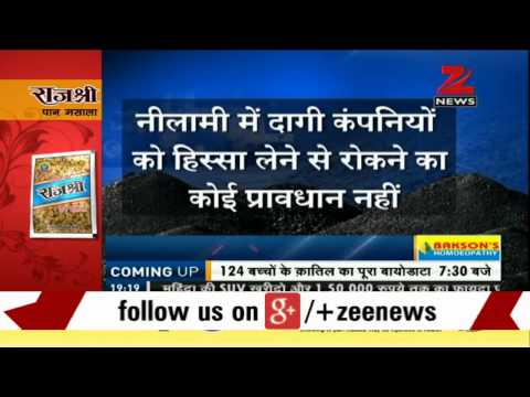 Coal scam: Should tainted companies be allocated coal blocks?