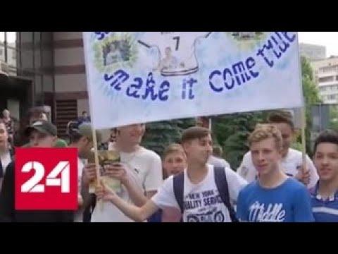 Перед финалом Лиги чемпионов Киев сторожат 10 тысяч полицейских - Россия 24