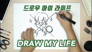Video DRAW MY LIFE KU !!! - JUN CHEF MP3, 3GP, MP4, WEBM, AVI, FLV November 2017
