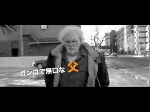 『ネブラスカ ふたつの心をつなぐ旅』【5/17~6/6】