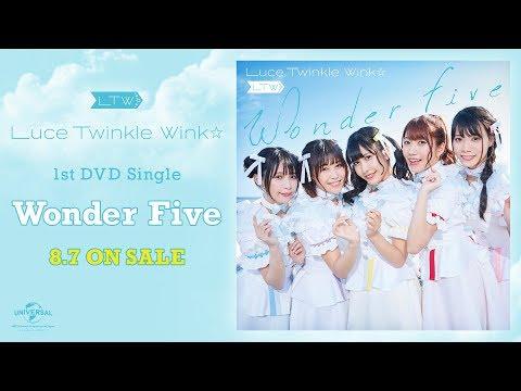 , title : '【Luce Twinkle Wink☆】1st DVD Single「Wonder Five」MV –Dance ver. –'