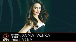 Xenia Verra - Βέρα