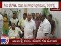 Download Lagu Siddaramaiah, BS Yeddyurappa and CM HD Kumaraswamy Having Lunch Together Mp3 Free