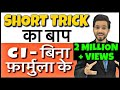 Download Lagu CI and SI tricks in Hindi | Compound interest Tricks/Formula/Problems Tricks and Shortcuts | Part 2 Mp3 Free