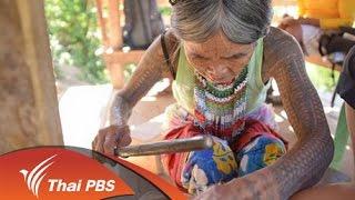 Spirit of Asia - เปิดตำนานรอยสักแห่งชนเผ่ากาลิงกา