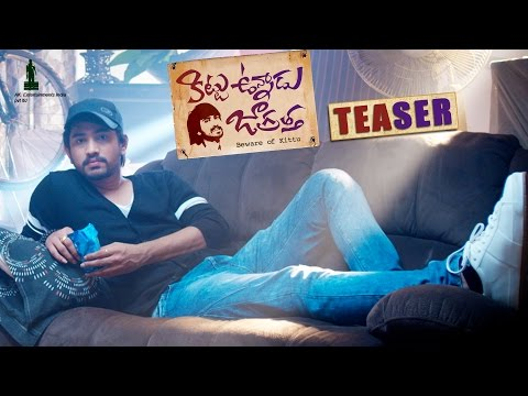 Kittu Unnadu Jagaratha Movie Teaser