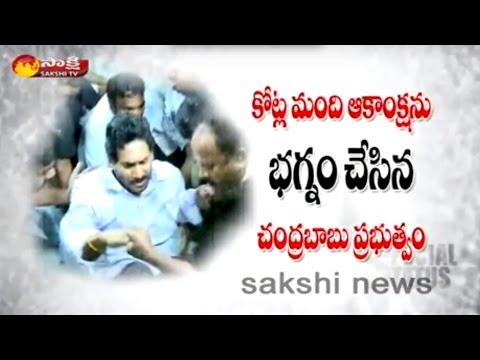 TDP Govt foil YS Jagan's Indefinite Hunger Strike – Exclusive
