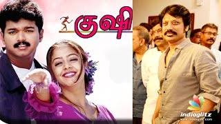 "SJ Surya Starts ""Kushi-2"" – Movie Pooja Kollywood News 28/04/2016 Tamil Cinema Online"