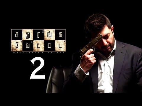 Sathuranga Vettai 2 Trailer