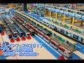 トレインフェスタ2017・走行動画在来線長大列車環状線