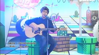 DJ Hey Time 4 February 2014 - Thai Music