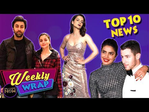 Priyanka Nick Marriage Postponed, Alia Ranbir In N