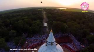 Download Lagu Sambudda Raja Sri Gauthama Lalata Dhathu ..... Original song Mp3