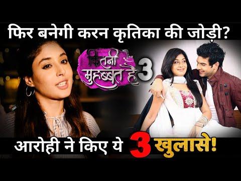 Actress Kritika Kamra's 3 Big Revelation on Kitani Mohabbat hai 3!